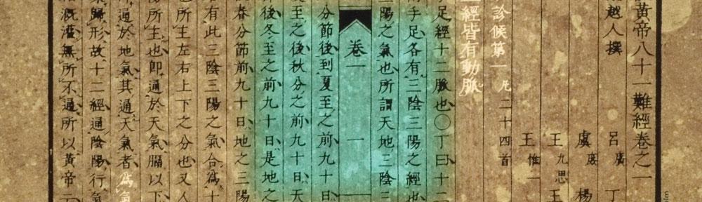 Myakushindo